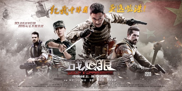 Wolf_Warriors